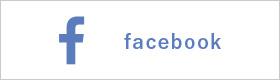 つなぐキッチン公式Facebook